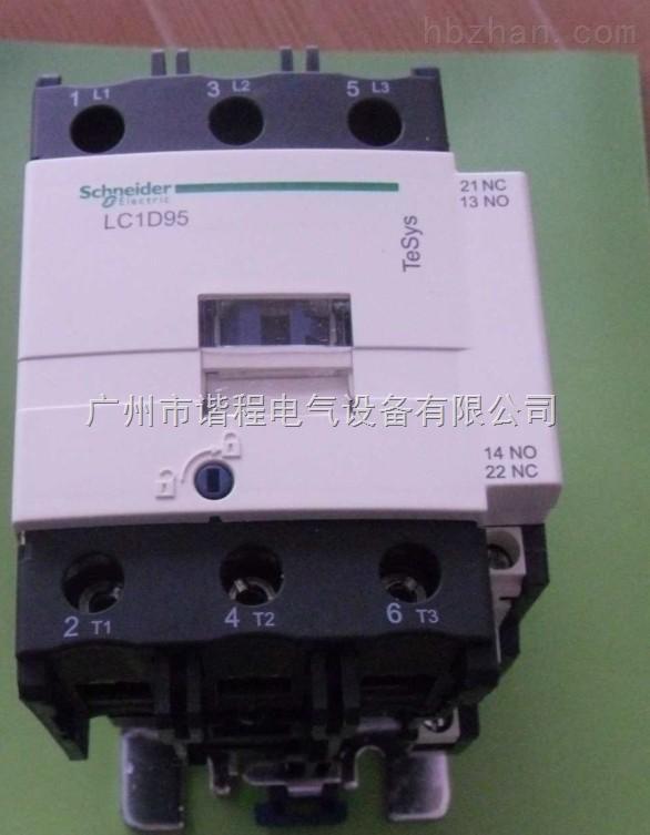 特价销售施耐德接触器lc1-d0910m7接触器一级代理