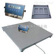 SCS防爆地磅/2吨防爆电子地磅/2吨防爆电子磅秤价格