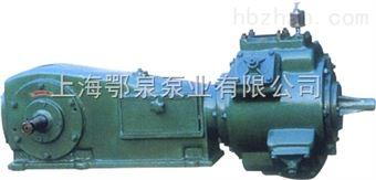 W型往复式真空泵
