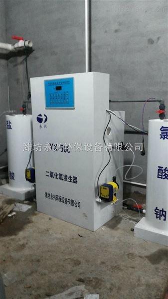 江西赣州二氧化氯发生器加药装置