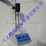XJB-2細集料亞甲藍試驗裝置 石粉含量測定儀
