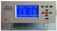 广州LH-48路常规温度测试仪