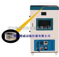 石家莊HW-3601(85)型瀝青旋轉薄膜烘箱
