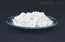 【供应】γ-(2,3-环氧丙氧)丙基三甲氧基硅烷