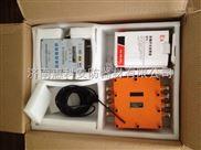 煙台GCG1000總粉塵濃度測定儀