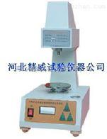 石家莊TYS型電腦土壤液塑限聯合測定儀