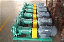 NZ化工流程泵