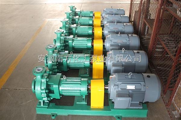 NH系列化工流程泵