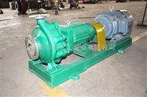 IH卧式不锈钢离心泵选型