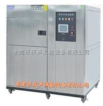 兩箱式冷熱衝擊試驗箱特點