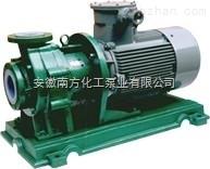 IMD氟塑料磁力驱动泵
