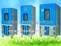 可編程高低溫試驗箱電路控製係統