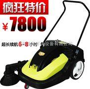 特价电瓶式扫地机工业手推式清扫车工厂车间用扫地车地面清扫机