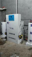安徽黄山二氧化氯发生器加药装置