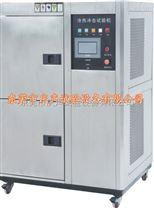 冷熱衝擊試驗betway必威手機版官網價格 冷熱衝擊箱
