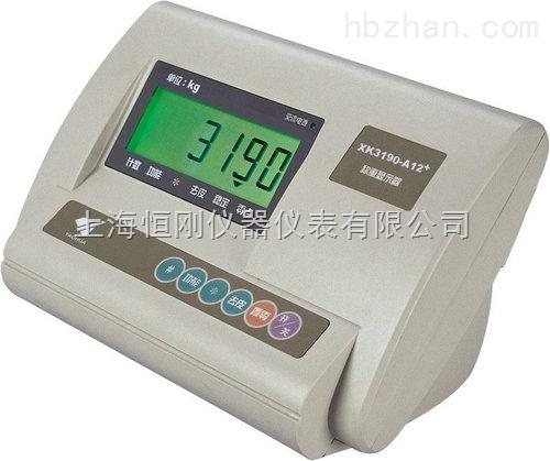 平湖市XK3190-M3地磅显示器报价单