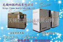 中空玻璃紫外試驗箱