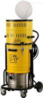 车间电动防爆工业吸尘器AKS180 Z22 T