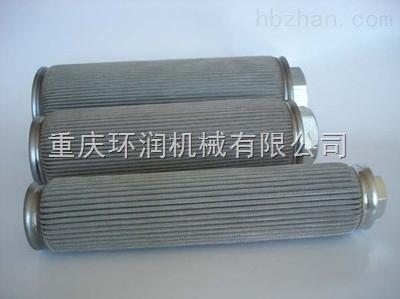 高分子复合材料不锈钢滤芯