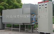 高濃度重金屬廢水處理betway必威手機版官網