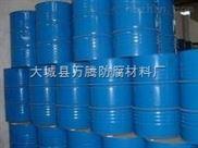 青岛乙烯基玻璃鳞片底漆稀释剂的配比是多少