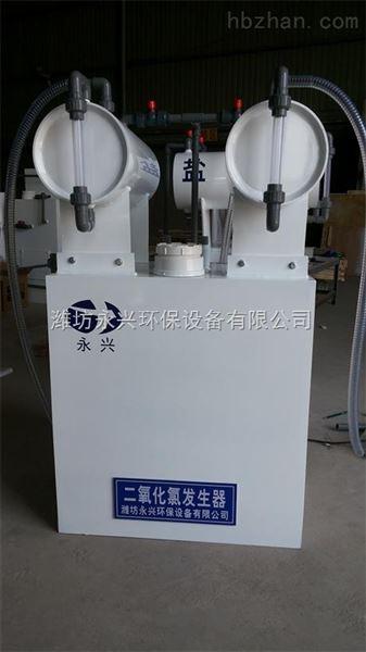 渭南二氧化氯发生器应用原理