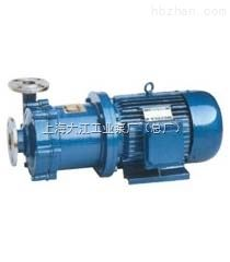 50CQG-50不锈钢高温磁力泵