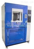 北京SC-500砂塵試驗箱生產廠家
