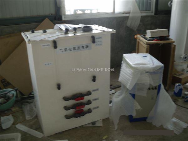 衢州二氧化氯发生器应用范围