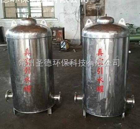 不鏽鋼引水罐廠家