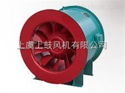 HL3-2A-NO.8.5AHL3-2A-NO.8.5A混流风机