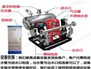 华县无负压变频加压供水设备 全国销售