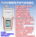 PV601-CH3OH 手持式甲醇气体检测仪