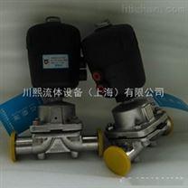 氣動二通隔膜閥水處理betway必威手機版官網專用