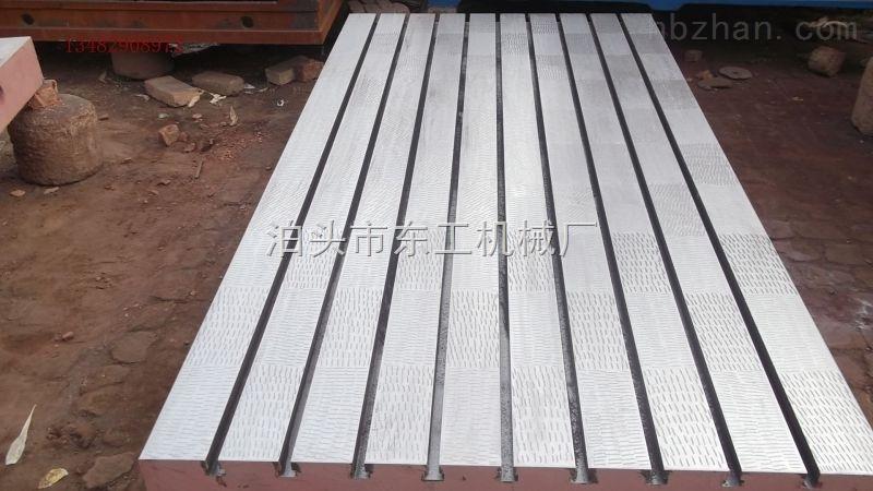 焊接平板厚度要求与沙眼和气孔说明