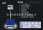 江苏称重30公斤精度1克电子台秤