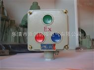 BZA8050-A2防爆防腐控制按钮