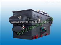 鹤岗平流气浮机,化工废水处理设备、四方环保(优质商家)