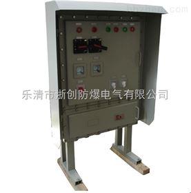 立式钢板防爆配电箱BEP56-8可带防雨罩