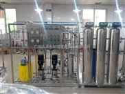 JH—0.5T/H系统-0.5T/H反渗透水处理设备