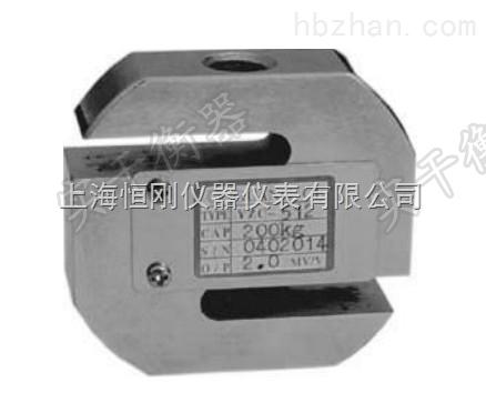 75kgS型拉力称重传感器品牌