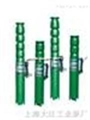 200QJ20-40/3不锈钢深井泵