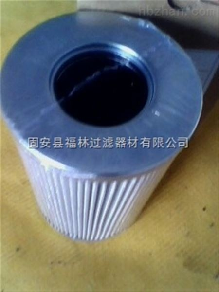21FH1330-60,51-50滤芯价格