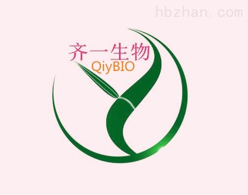 猪胰岛素样生长因子结合蛋白(igfbp)elisa 试剂盒