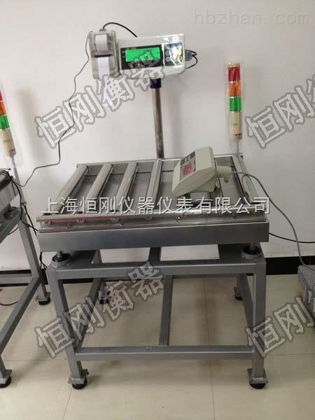 韶山市60公斤滚筒电子秤物超所值