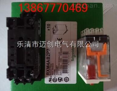 rxm4ab2p7-rxm4ab2p7施耐德小型中间继电器ac230v