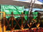 云南省(云)树木防寒布厂家、园林绿化布