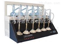 一體化蒸餾儀廠家