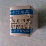 二氢藜芦醇