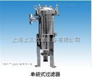 上海高效袋式不锈钢过滤器